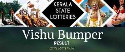 Kerala lottery Vishu bumper result