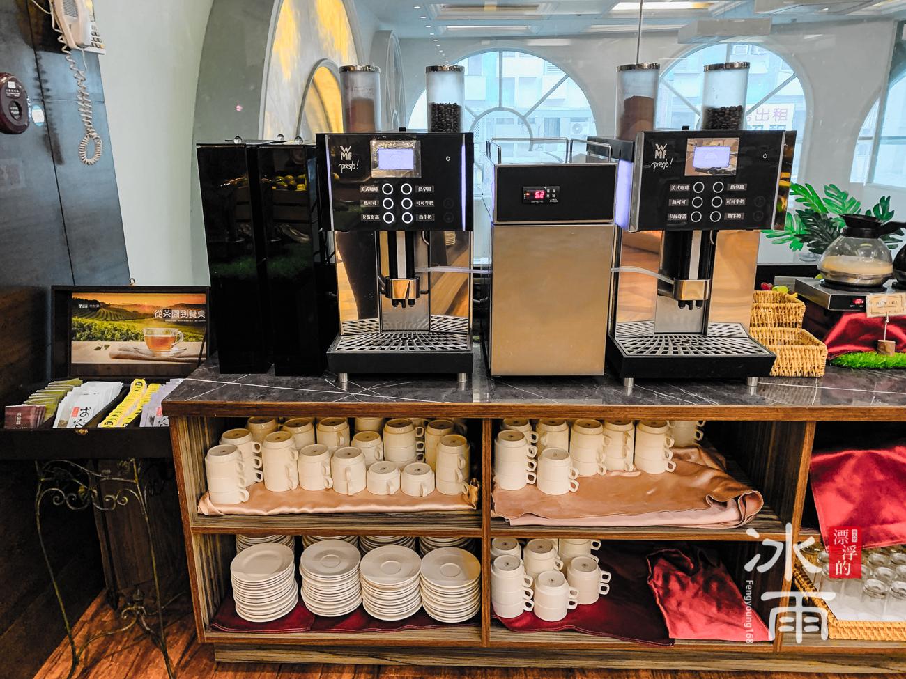 川湯春天溫泉飯店德陽館|咖啡機