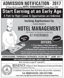 RAMEE GUESILINE HOTEL MANAGEMENT ADMISSION NOTIFICATION 2017