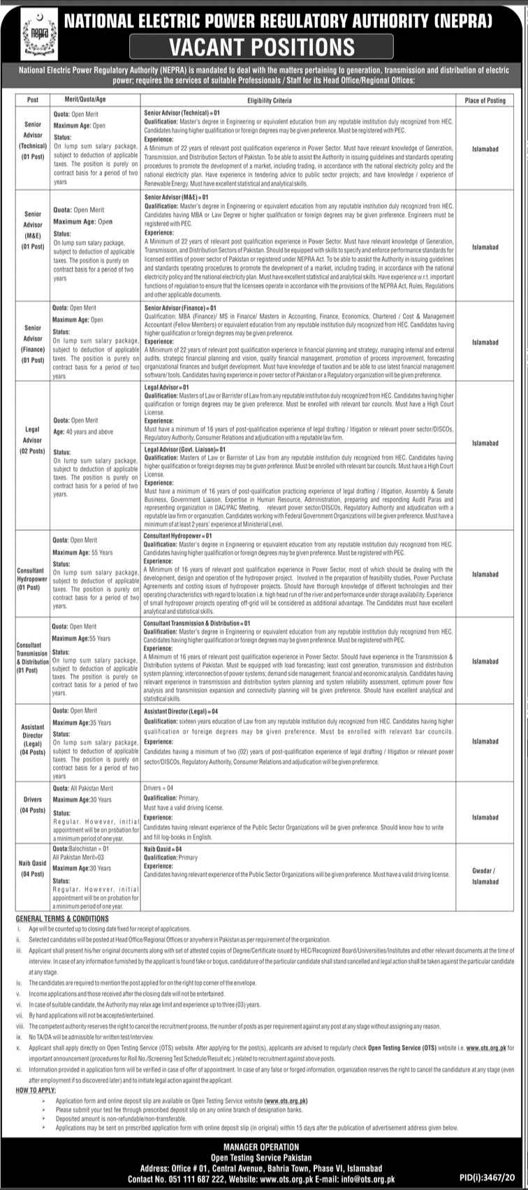 Latest National Electric Power Regular Authority NEPRA Jobs 2021 For Junior Executive, Assistant Director & more