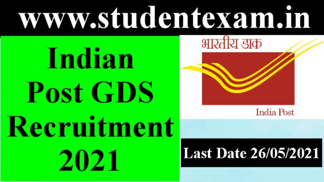 Indian Post GDS Recruitment Bihar And Maharashtra Online Form 2021