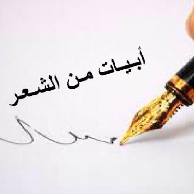 قمة التضامن شعر: منصور أبو مصطفي