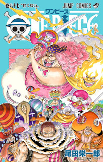 ワンピース コミックス 第87巻 表紙 ルフィいない | 尾田栄一郎(Oda Eiichiro) | ONE PIECE Volumes