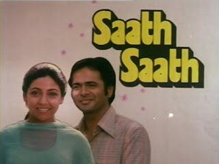 Saath Saath 1982 Full Movie Download