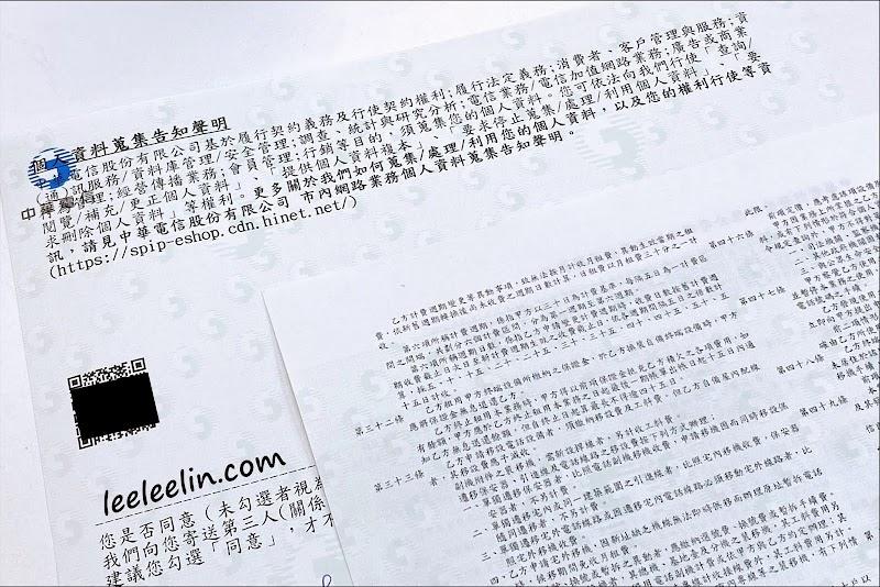 親人過世之名下市話號碼手機門號處理流程繼承過戶解約註銷