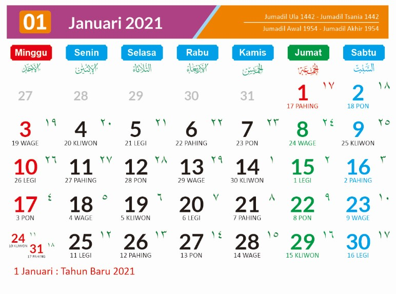 Download Kalender 2021 Lengkap Format PDF dan CDR Siap Edit