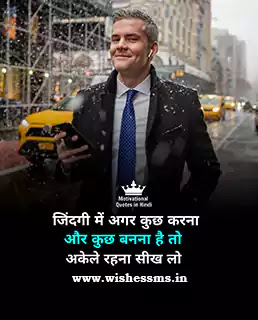 truth for life quotes, ultimate truth of life quotes, status for truth of life, quotes about bitter truth of life, best quotes on truth of life, truth about life quotes in hindi, life and truth quotes, truth life status in hindi, truth of the life quotes, quotes about bitter reality of life, whatsapp status truth of life, bitter truth about life quotes, quotation on truth of life, status about truth of life, real truth of life quotes in hindi, real life truth quotes, some truth of life quotes