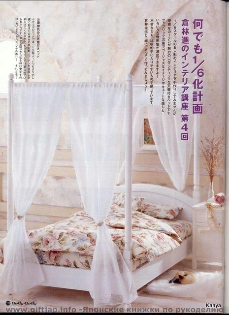 Dolly*Dally -Bonecas Revista Japonesa