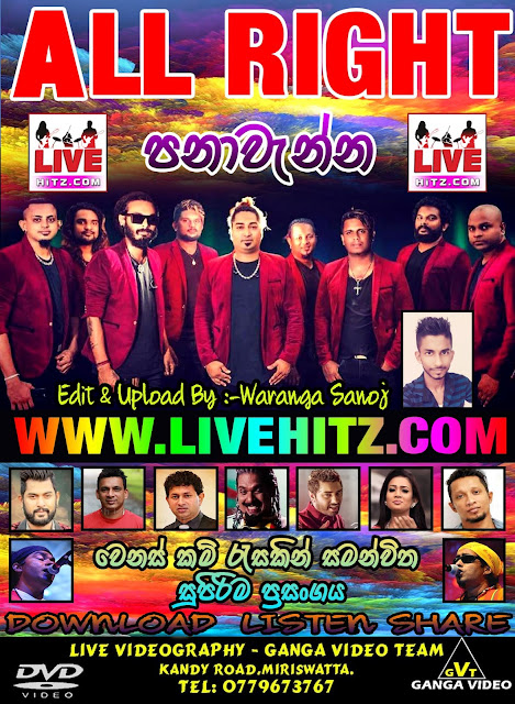 ALL RIGHT LIVE IN PANAWENNA 2019