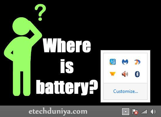 How to restore missing battery icon on Windows 7/8/8.1/10 - हिंदी में जाने