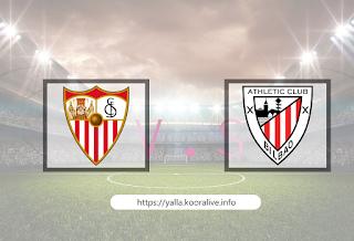مشاهدة مباراة اتليتك بلباو و اشبيلية 9-7-2020 بث مباشر في الدوري الاسباني