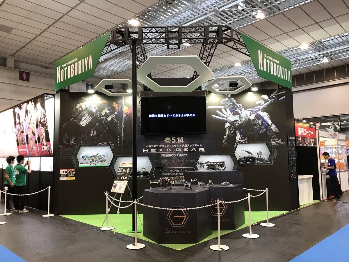 Shizuoka Hobby Show 2020.The 57th Shizuoka Hobby Show Exhibition New Gigantic Arms