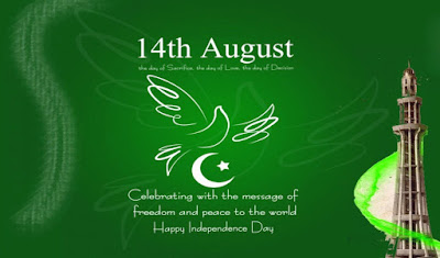 14 august 2021,14 august pic,14 august 2021,14 august dpz,dp for 14 august,14 august song,14 august poetry,14 august quotes,poetry for 14 august,14 august wallpaper,14 august pakistan,Pakistan 14 august independence day 2021,14 august dresses,quotes for 14 august,14 august name dp,14 august speech in english,speech for 14 august,14 august background,14 august 1947,14 august png