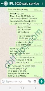 Bangalore vs Kolkatta 39th Match Who will win Today IPL T20? Cricfrog