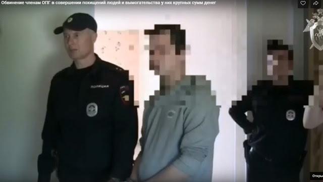 В Ставрополе Азербайджанец Месяц Держал Девушку В Cекcyальном Рабстве!