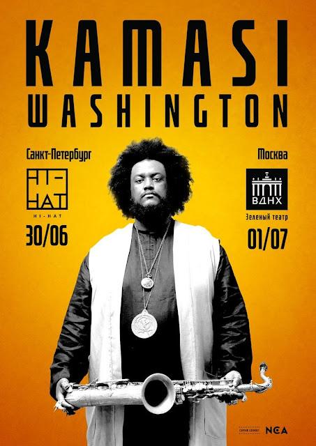 Kamasi Washington в России