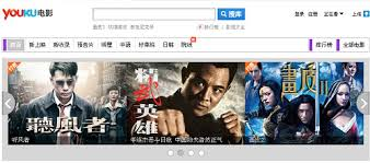 Best 5 Apps to Watch Chinese Movies with English subtitles free