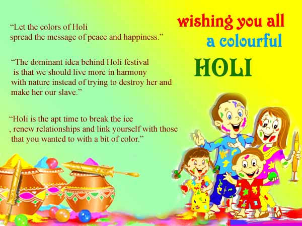 Happy Holi Sms in English Language