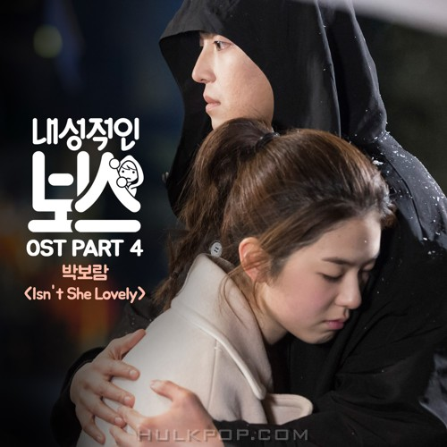 Park Boram – Introverted Boss OST Part.4