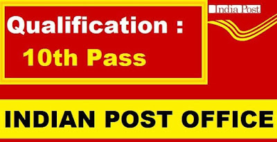 Assam Postal Office Recruitment 2019 Apply 919 Post Of Gramin Dak Sevaks
