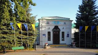 Полтава. Вул. Шведська Могила, 32. Музей історії Полтавської битви