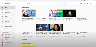 YouTube Home Page