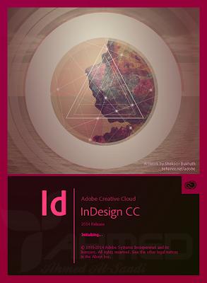 تحميل adobe indesign cc 2015 مع الكراك