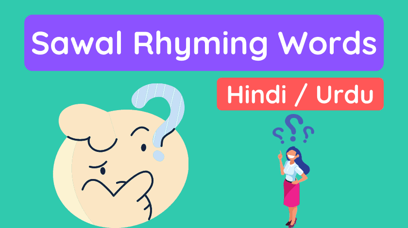 Sawal Rhyming Words