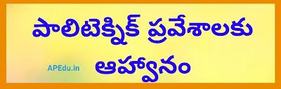 Invitation to Polytechnic Admissions