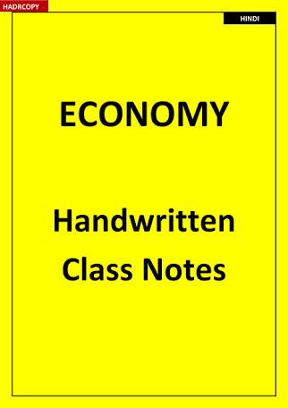 ECONOMY HAND WRITTEN NOTE WITH DEFINITION