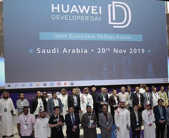 Huawei Developer Day in Saudi Arabia