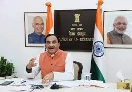 Education Minister, Ramesh Pokhriyal Nishank announced the Lilavati Award 2020