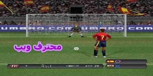 لعبه كره القدم اليابانيه winning eleven 3 للكمبيوتر من ميديا فاير