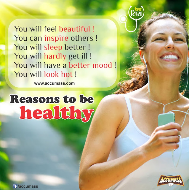 Health living reasons