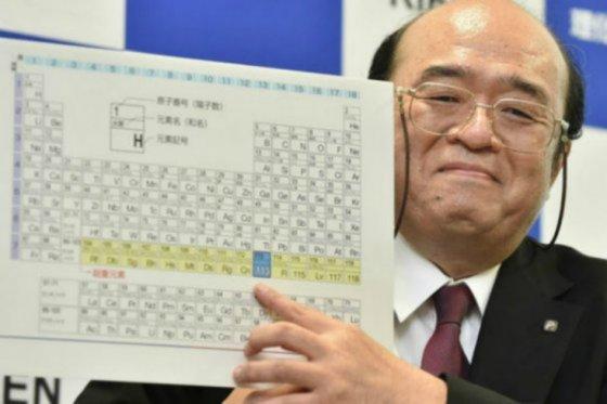 Estos son los nombres de los cuatro nuevos elementos de la tabla periódica