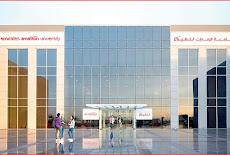 وظائف جامعة الامارات للطيران