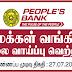 Vacancy In Pepole's Bank
