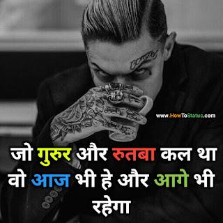 Kamina status hindi