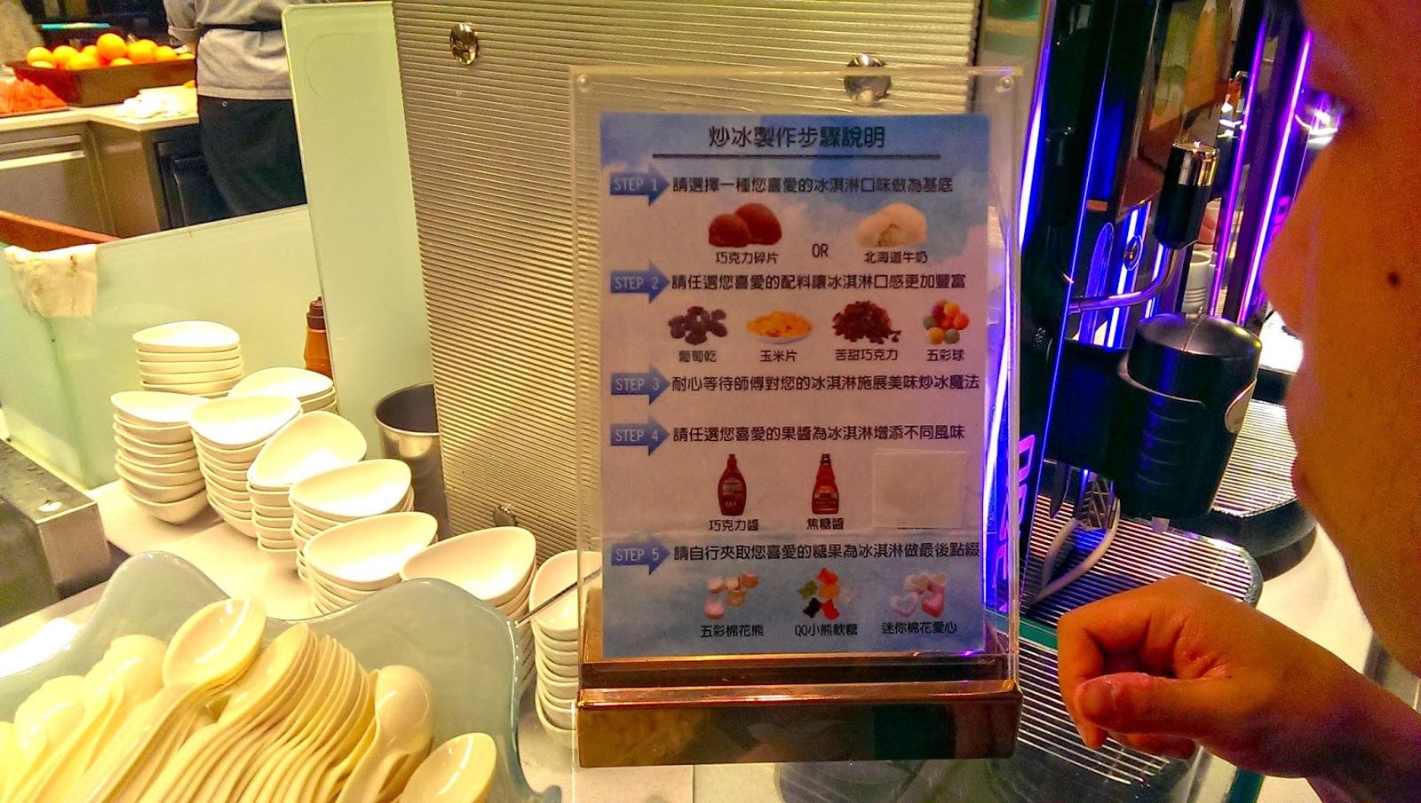 2015 07 01%2B19.05.47 - [食記] 台北京站 - 饗食天堂,有生魚片吃到飽的高級自助餐廳!