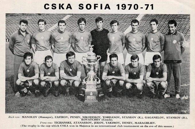 C.S.K.A SOFIA 1970-71.