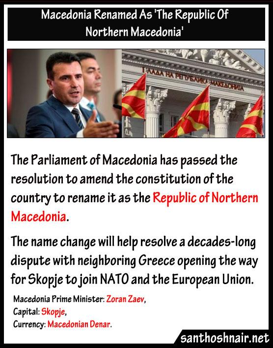 Macedonia renamed as 'The Republic of Northern Macedonia'
