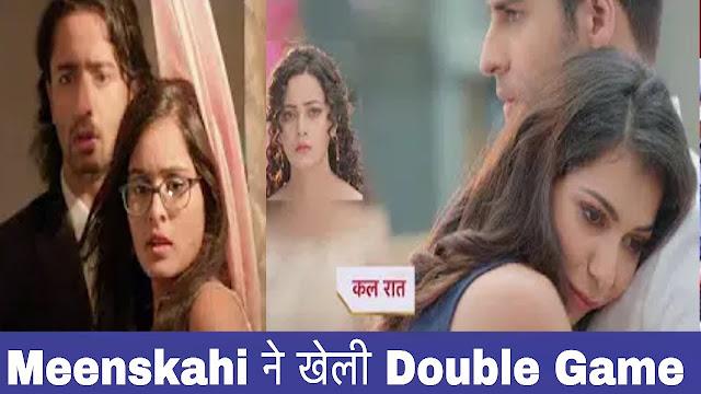 Abeer Mishti spot Kunal Shweta's hot romance in Yeh Rishtey Hai Pyaar Ke