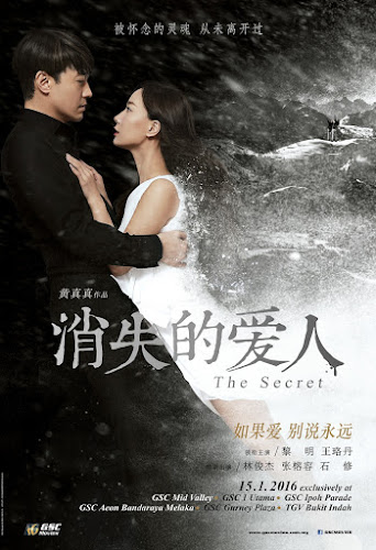 The Secret (2016) รัก เร้นลับ