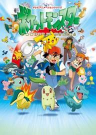 assistir - Pokemon - Liga Indigo - Episódios - online
