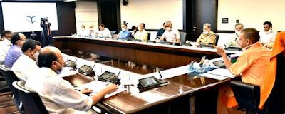 मुख्यमंत्री योगी ने कामगारों/श्रमिकों से वापस आने के लिए पैदल यात्रा न करने की अपील की  Chief Minister Yogi appeals to workers not to travel on foot to return      संवाददाता, Journalist Anil Prabhakar.                 www.upviral24.in