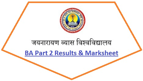 JNVU BA 2nd Year Results 2020