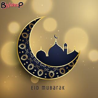 Latest Eid Mubarak Images hd free Download
