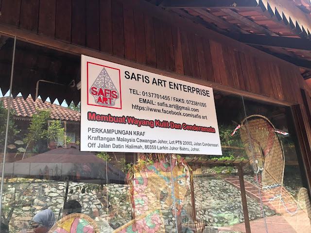Kompleks Kraf Johor - Kraftangan Malaysia