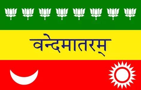 rastriya dhwaj, indian flag 1906