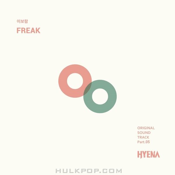 Lee Boram – HYENA OST Part.5
